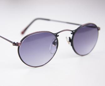 vintage bril